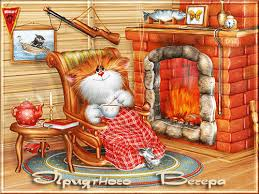рыжий кот в кресле сидит и пьет чай, рыжий котенок