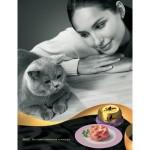 Шеба консервы для кошек