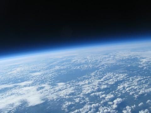 земля с комоса сверху вид