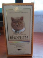 Витамины Биоритм для кошек