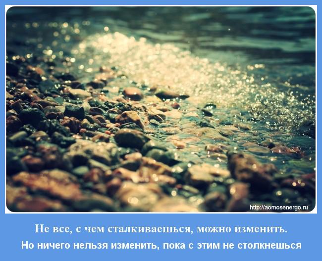 obodryayushhie-motivatory