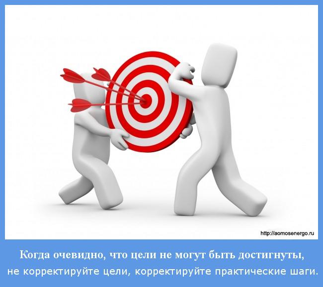 motivatory-pro-lyubov